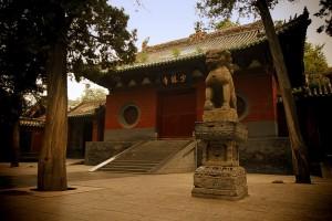 Shaolin Manastir